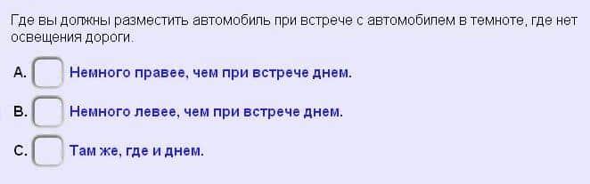 fråga0053