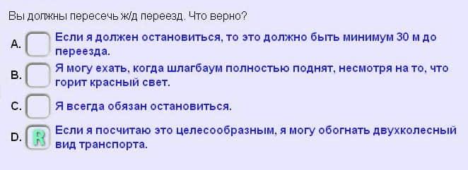 fråga0054