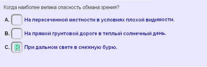 fråga0055
