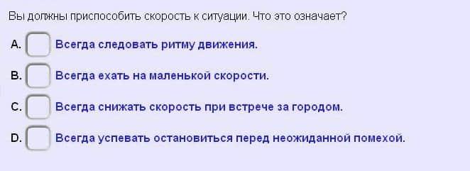 fråga0056