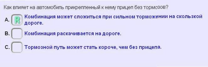 fråga0057