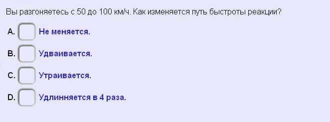 fråga0058