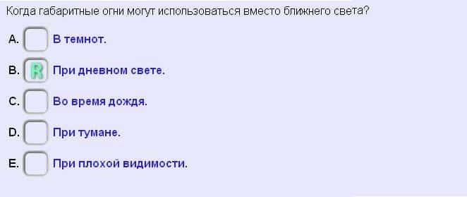 fråga0059