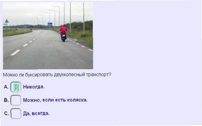 fråga0060