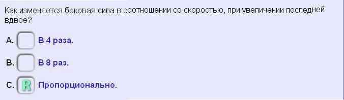 fråga0061