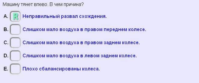 fråga0062