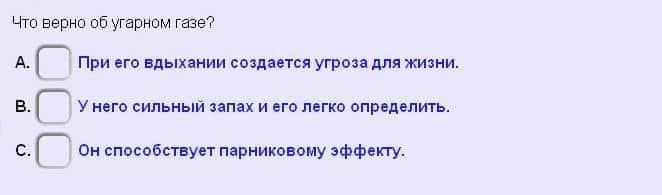 fråga0063