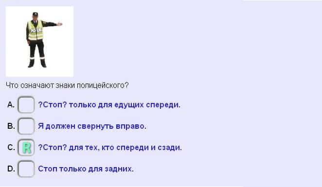 fråga0064