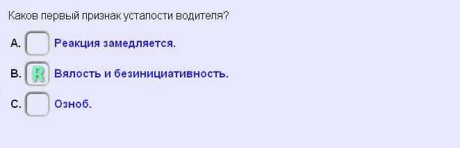 fråga0065