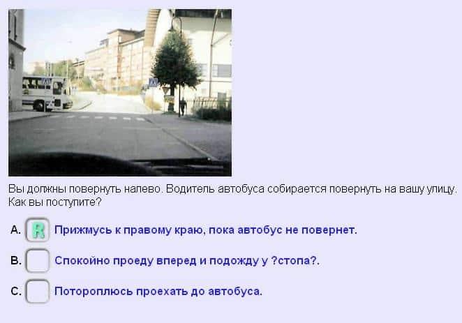 fråga0066