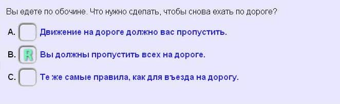 fråga0067