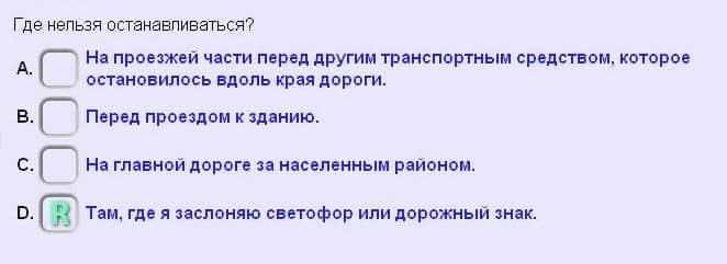 fråga0068