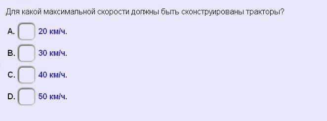 fråga0069