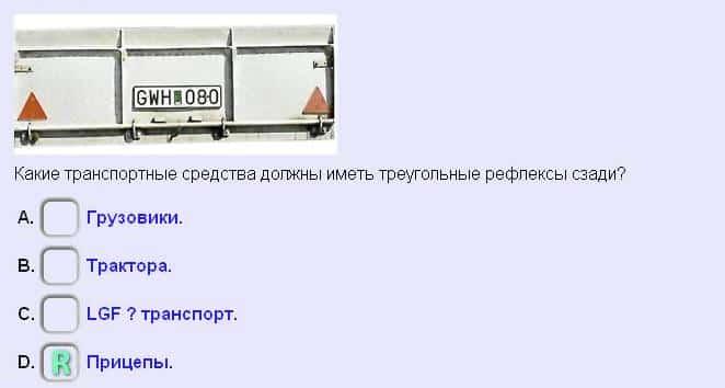 fråga0070