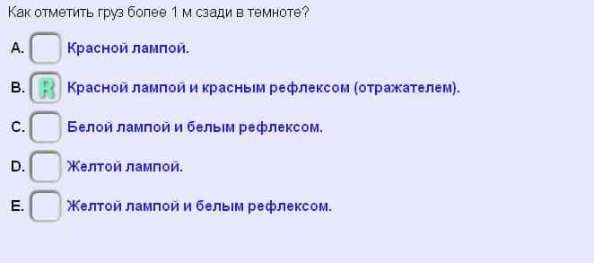 fråga0071
