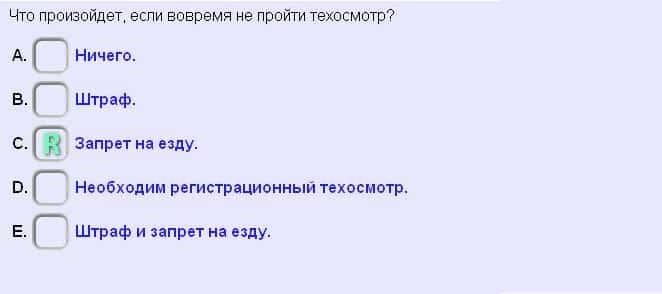 fråga0072