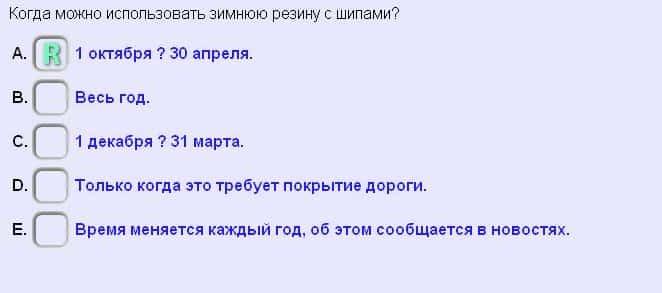 fråga0073