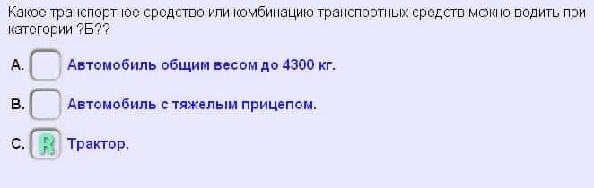 fråga0074