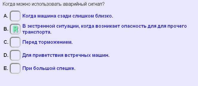 fråga0075