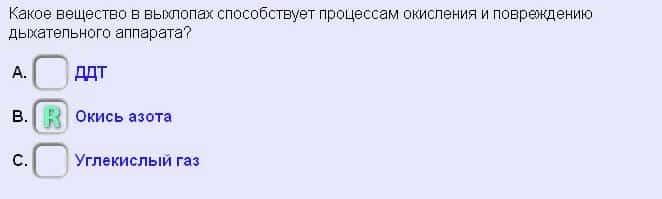 fråga0076
