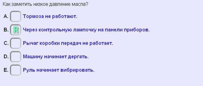 fråga0078