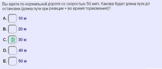fråga0079
