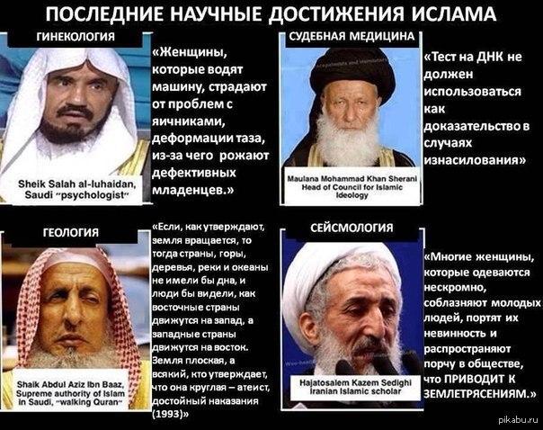 Мусульмане отношение к людям
