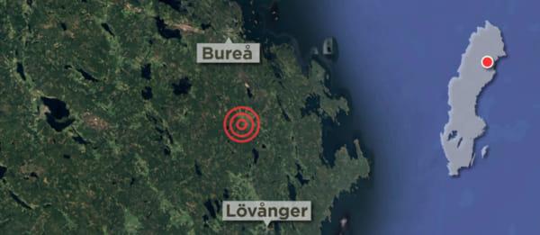 Землетрясение Швеции