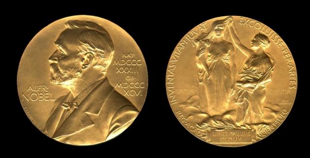 В Стокгольме Нобелевская неделя